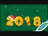С Наступающим Новым Годом Друзья, С уважением Агентство Недвижимости Магазин Доступных Квартир