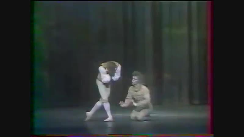 Le Chat botté ballet