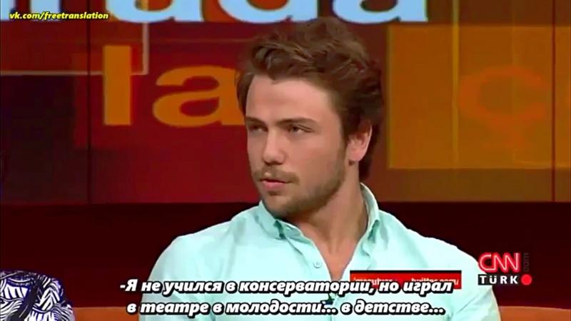 Толга на программе «Burada laf çok»