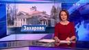 Малые города России: Захарово - Подмосковный поселок, где рос Александр Пушкин