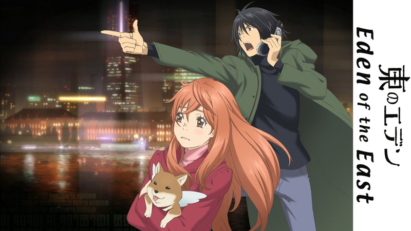 Eden of the East (TV Series) - Trailer