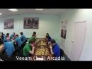 Veeam (1-2) Arcadia / ITChess