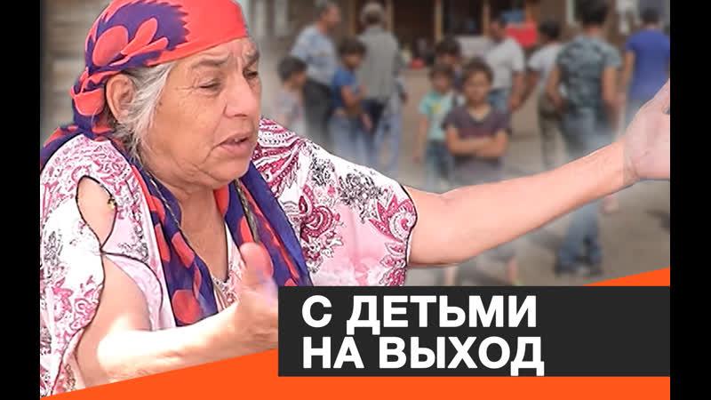 Суд постановил снести незаконные постройки в цыганском квартале Усть-Абакана