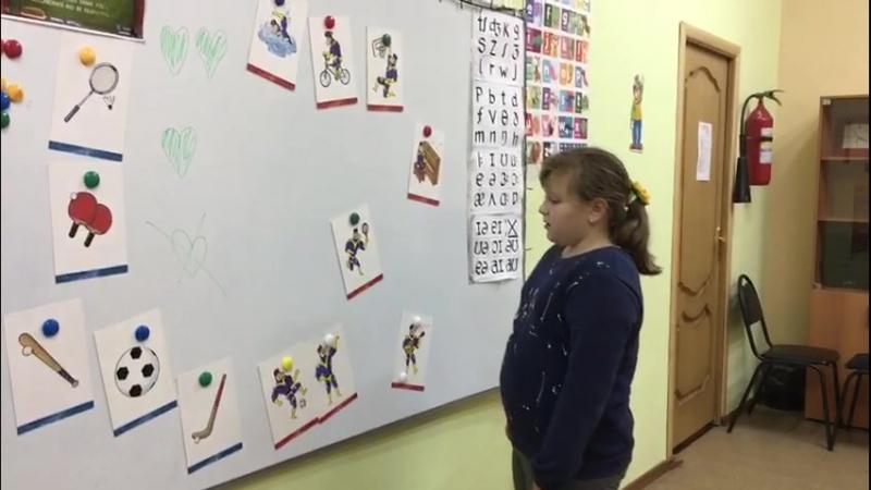 Video 2018-10-05 at 13.26.27