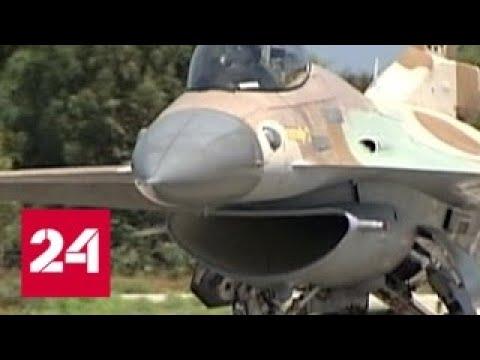 Израиль признался в ударах по Сирии Россия 24
