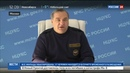 Новости на Россия 24 • Глава МЧС провел селекторное совещание по Рязани
