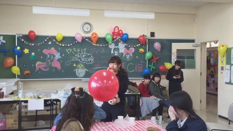 Japanese girls terrorize classroom with blow to pop of large balloons