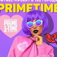 Логотип PrimeTime Уфа