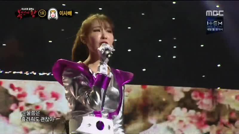MBC 일밤 [복면가왕궁민남편] (일) 2019-02-17 오후5시 (MBC 뉴스데스크)