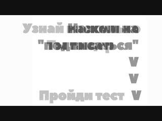 test video kek
