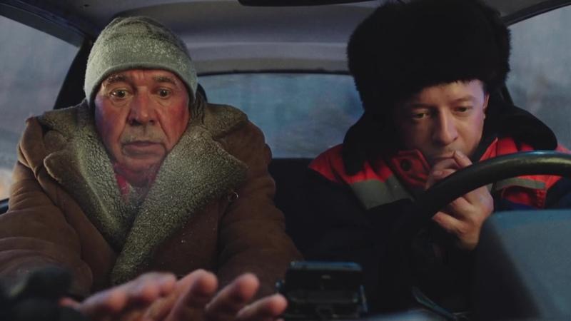 Ольга Ссора Юргена и Чичи