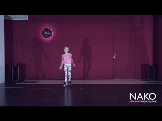 ART STORY   Бумерт Варвара   Танцевальная студия NAKO