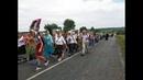 Из Гайновки в Почаев возродился международный крестный ход через Беларусь
