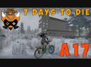 7 Days to Die - Начало выживания. Поиск убежища :) MadFox 1