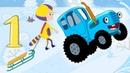 СБОРНИК НовыйГод 2019 - Первый Музыкальный для детей - песни мультфильмы про Новый год для детей