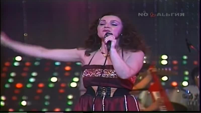 Надежда Чепрага - Водовороты (1989 г.)
