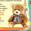БФ имени Людмилы Пимашковой