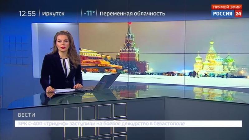 Новости на Россия 24 • Якутию ждет 62-градусный мороз
