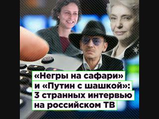 Чичерина, Боярский и вдова Солженицына: лучшие цитаты выходных | ROMB