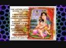 Om Shrim Hrim Klim Glaum Gam Ganapataye Vara Varada Sarva Janam Me Vasha Manaya Svaha Мантра Гане