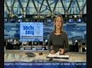 Новости (Первый канал, 01.02.2013) Выпуск в 15:00