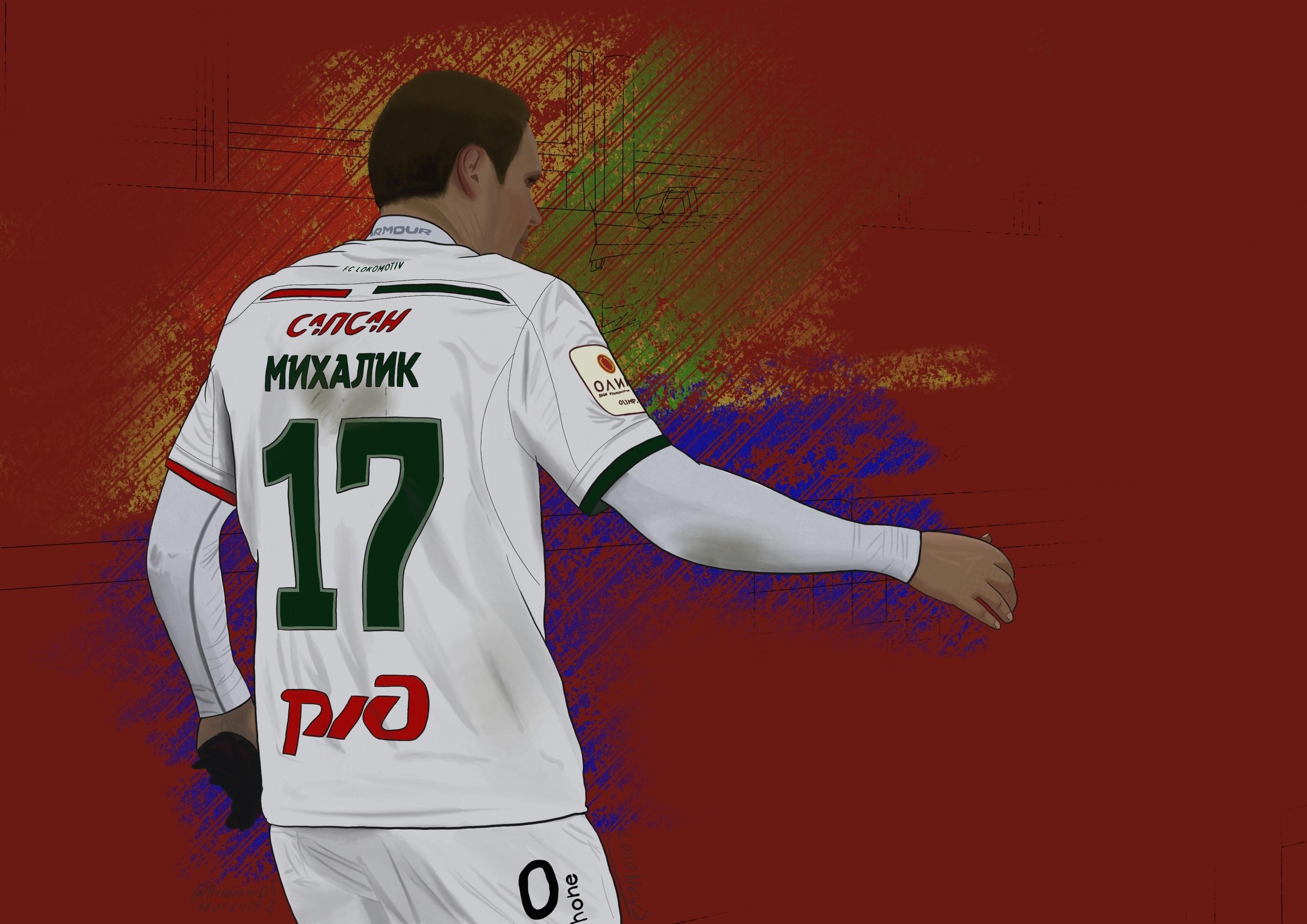 Тарас Михалик. Рисунок: Дмитрий Бурдонов