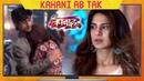 Mahi Loves Aditya | Zoya Jealous | Bepannah Kahani Ab Tak | Episodic Update