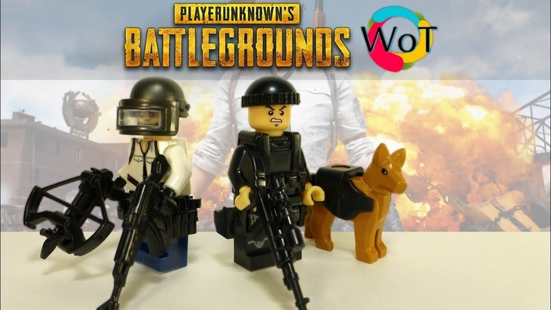 LEGO PUBG и SWAT минифигурки дешево