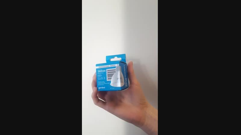 Новая упаковка ламп Geniled