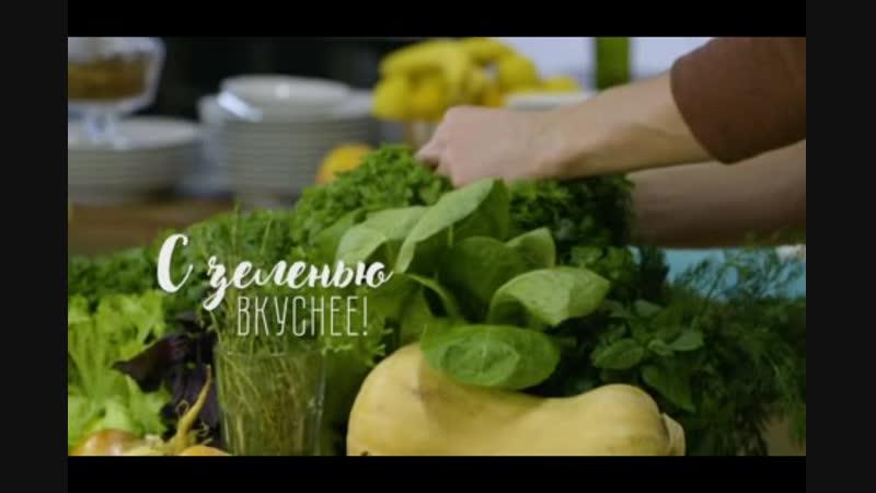 ПроСТО кухня - 3 сезон - 2 выпуск