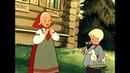 Сказка на ночь для внучат Гуси - лебеди