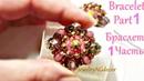 Beaded Bracelet Tutorial Bracelet Diy Crystal beaded bracelet Хрустальный Браслет из бисера и бусин