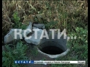 Вместо обещанной центральной канализации слив в поля установили в многоквартирных домах в Новинках