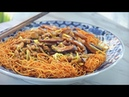 Crispy Fried Noodles, Liangmianhuang a.k.a. Hong Kong Chow Mein (两面黄)