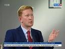 Вести Интервью Александр Шатков начальник отдела платёжных систем и расчётов Банка России