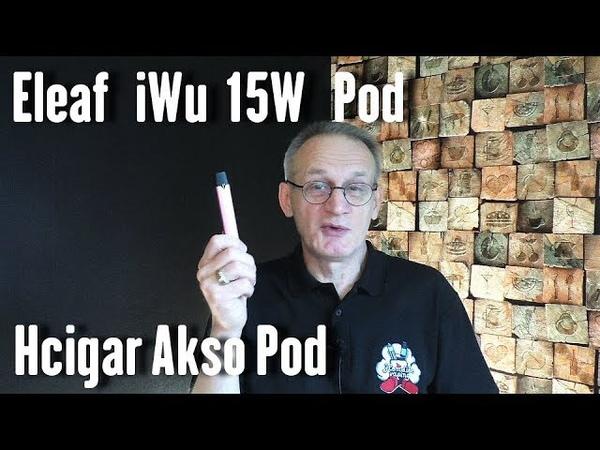 Обзор сравнение Eleaf iWũ 15W Pod, Hcigar Akso Pod от Heaven Gifts homelike