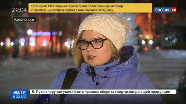 Новости на Россия 24 • Активист-моралист из Петербурга добился увольнения красноярской учительницы