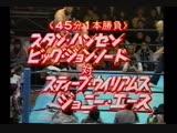 1994.01.29 - Steve WilliamsJohnny Ace vs. Stan HansenJohn Nord JIP