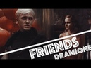 Draco/Hermione || F R I E N D S