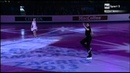 Berton Hotarek Zagreb 27.01.2013 European championships gala