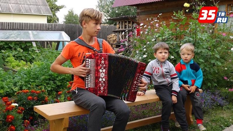 Юный гармонист из Великого Устюга занял первое место на конкурсе в Крыму