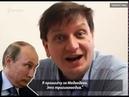 Мужчина подал в суд на Путина