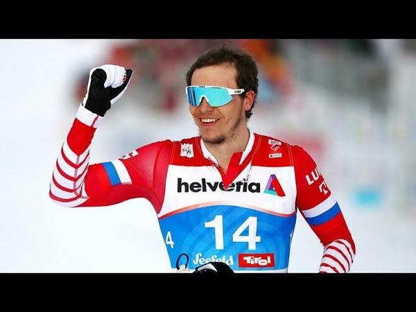 Лыжные Гонки Чемпионат Мира 2019 Спринт Свободный Стиль Финал Мужчины 21 02 2019