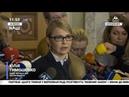 Тимошенко: Армія, мова, віра стали найбільшими корупційними статками Президента 26.02.19