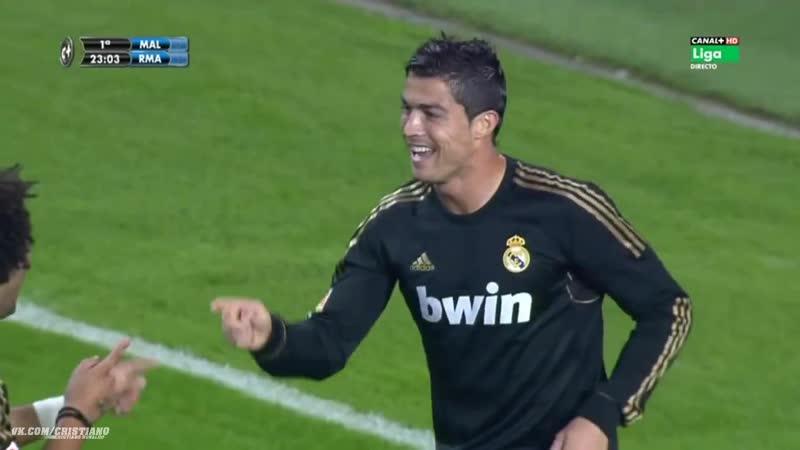 Хет-трик Криштиану Роналду в ворота Малаги 22/10/2011