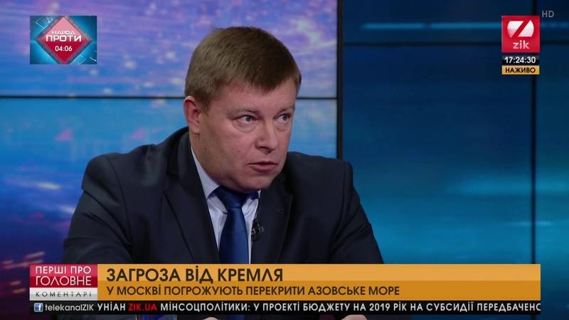 Україна в Азовському морі: як зупинити російську агресію?