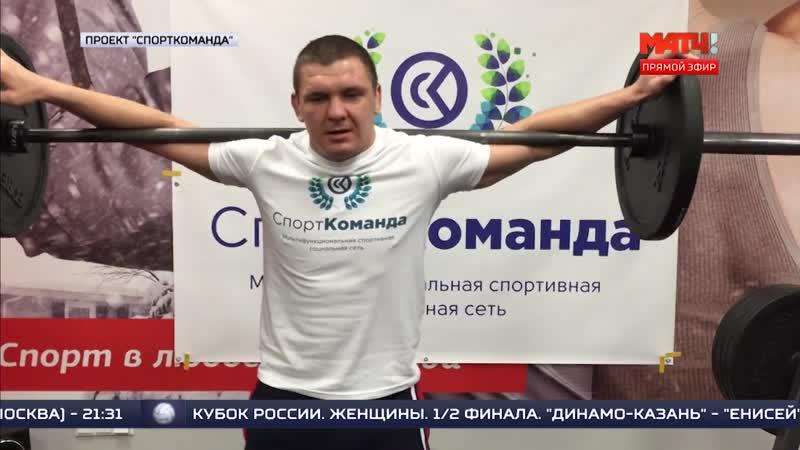 СпортКоманда - флешмоб Марафон рекордов и мастер-класс по борьбе