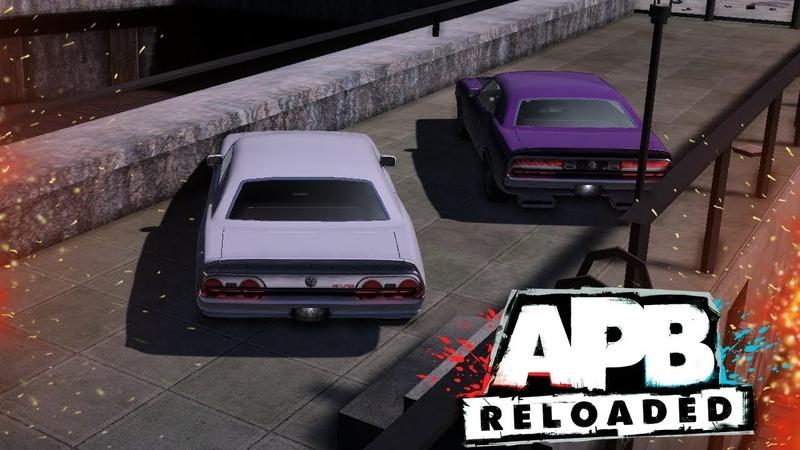 Старые Друзья ● APB Reloaded (4K) ● s.2 ep.5