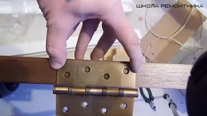 Врезка петель фрезером без шаблона