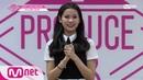ENG sub PRODUCE48 바나나컬쳐ㅣ김다혜ㅣ2개국어 능통 소녀의 시그널 @자기소개_1분 PR 180615 EP.0